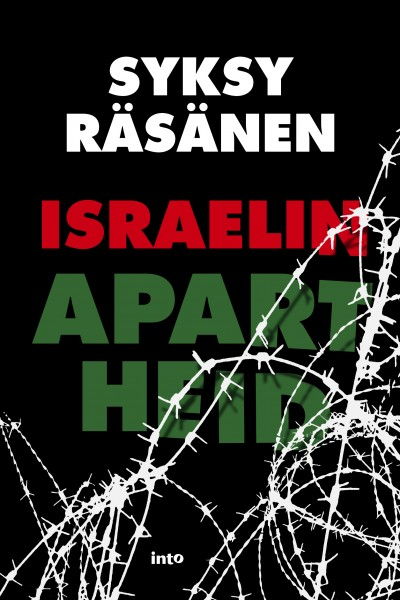 Israelin apartheid